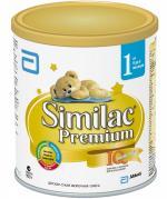 Молочная смесь Similac Premium 1 с рождения 900 гр