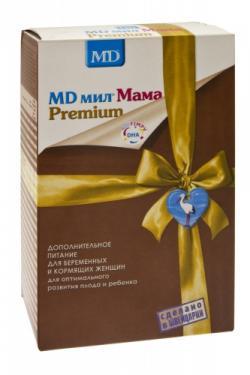 MD-мил