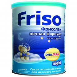 молочные смеси Friso