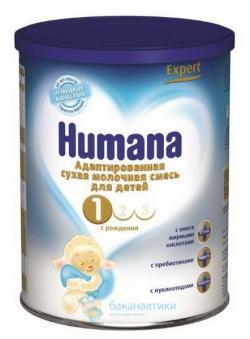 Молочные смеси Humana